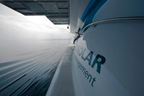 The Tùranor Planetsolar © Philip Plisson / Pêcheur d'Images / AA27450 - Photo Galleries - Le Tùranor Planetsolar